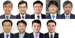 .文在寅任命外交统一等九部门副部级官员.