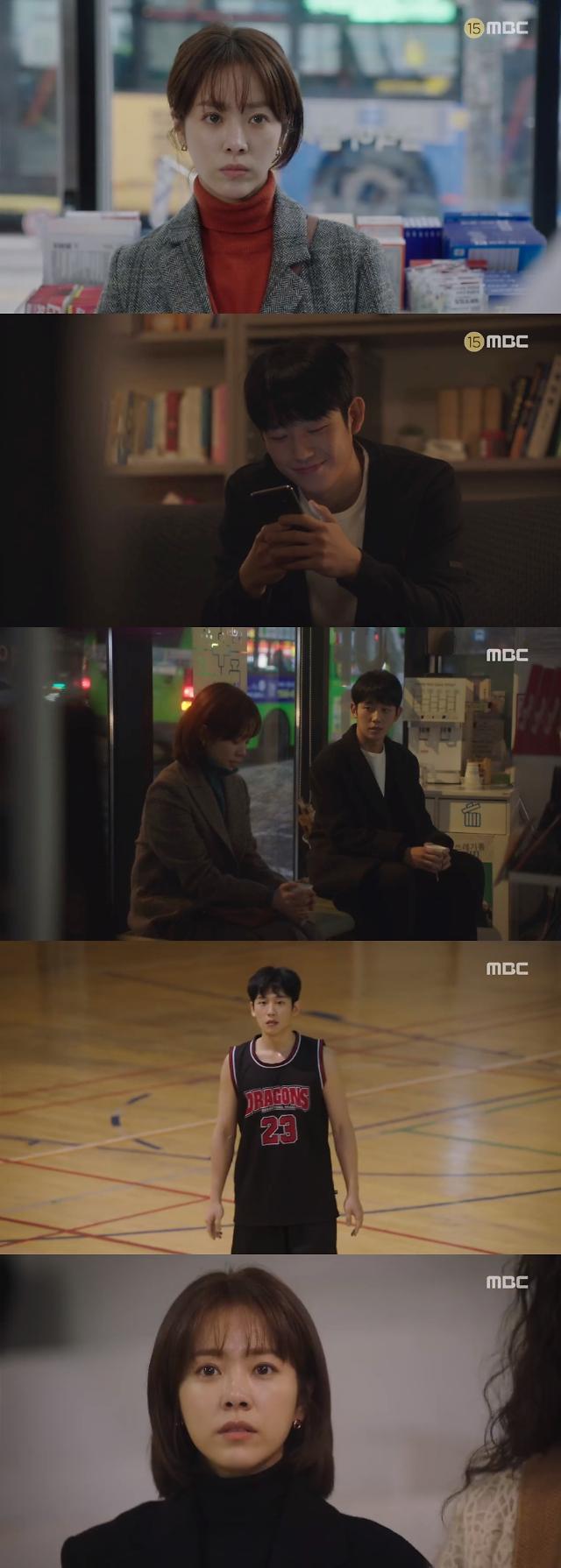 한지민X정해인 봄밤, 수목극 시청률 1위…안판석 표 로맨스 매직 시작 됐다