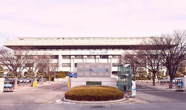 제39회 인천광역시 공예품대전 출품작,온라인 접수