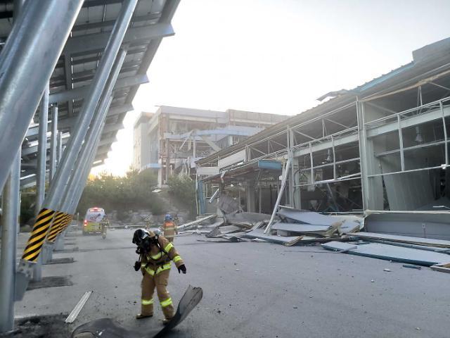 [포토] 강릉 과학단지 수소탱크 폭발 사고 발생