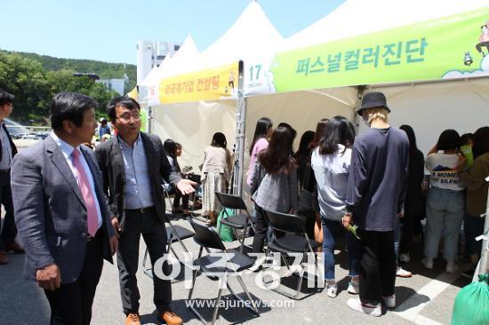 성결대 2019학년도 내 일 잡기 직무박람회 개최