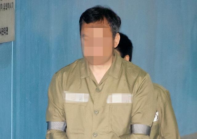 [종합] '시험지 유출' 숙명여고 전 교무부장, 징역 3년 6월 선고