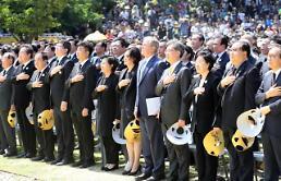 .卢武铉逝世十周年纪念活动在家乡峰下村举行.