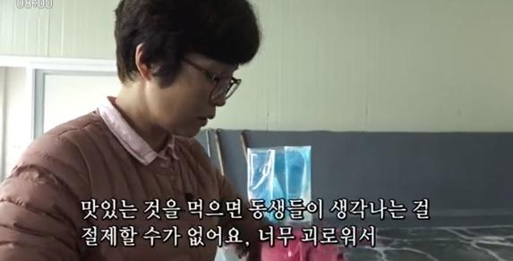 """인간극장 이은영 """"부모한테 말 안하고 남한 와"""""""