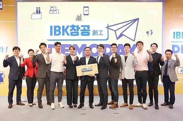 기업銀, IBK창공 마포 2기 데모데이 개최