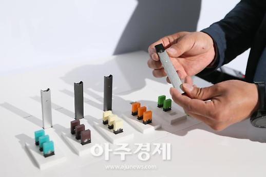 [포토] 쥴 전자담배 판매 시작, 가격은??