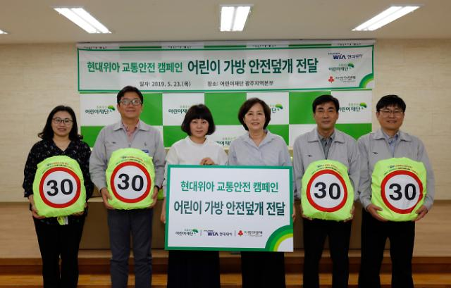 현대위아, 어린이 교통 보호 위해 '가방 안전 덮개' 1만2000개 기부