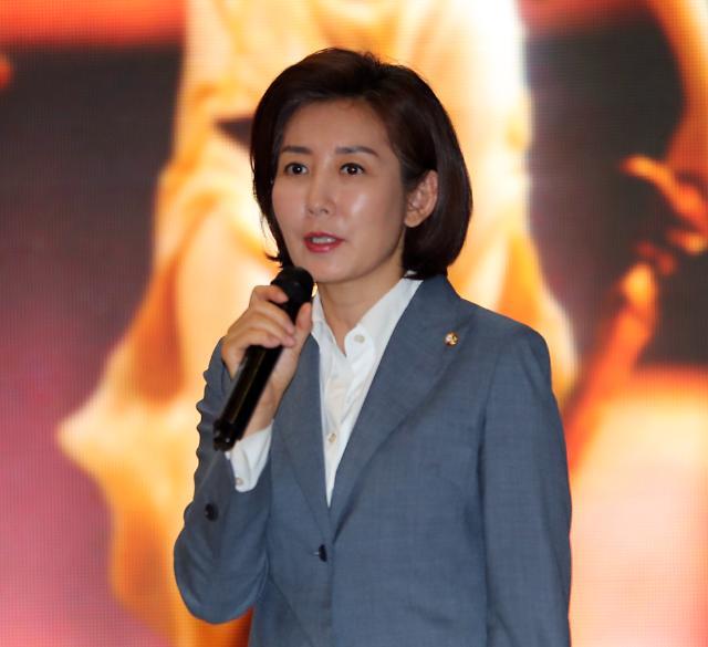 """나경원 """"민주당 집권여당의 권력은 잡고 책임은 없어"""""""