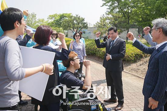 김상돈 의왕시장 장애인 체육대회 참가 선수단 격려