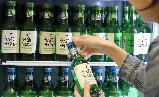 韩国酒类下月起纷纷涨价