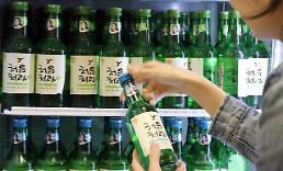 """.韩国烧酒""""初饮初乐""""和啤酒Cloud下月涨价."""