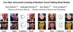 .三星研发人工智能新技术:一张人物照即可制作虚拟访谈视频.