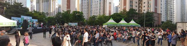 인천 남동구,'행복한 삶을 함께하는 마을음악회' 첫 무대 열려