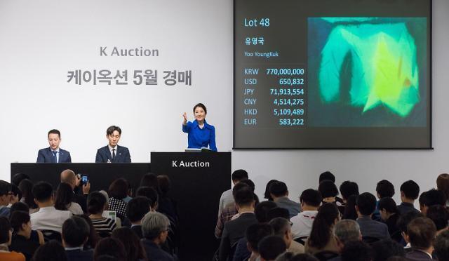 유영국 '작품', 케이옥션 경매서 7억7000만원에 낙찰