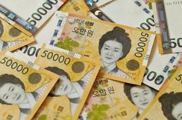 .韩去年进出口贸易结算货币中韩元比重降低.