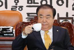 .韩国议长文喜相担任韩日议会外交论坛名誉会长.