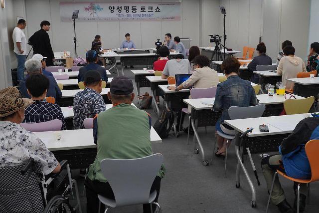 양성평등 현주소 짚어보는 오픈 토크쇼 젠더, 비무장지대 부산서 열려