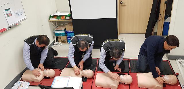 마포 아파트 관리사무소 직원, 심폐소생술로 입주민 생명 구해
