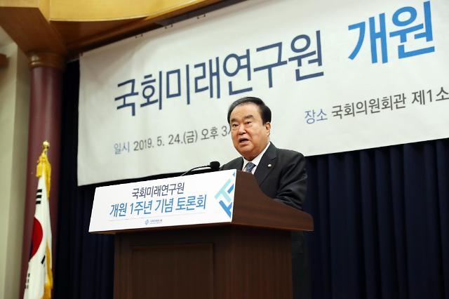 """문희상 """"국회 후반기에 대한 겸허한 성찰 필요한 때"""""""