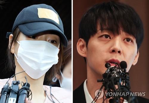 마약 혐의 황하나 추가기소… 법정서 박유천 만나나