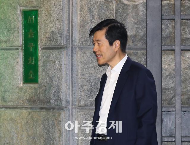 김태한 삼성바이오 사장 구속 기각…윗선 수사 제동