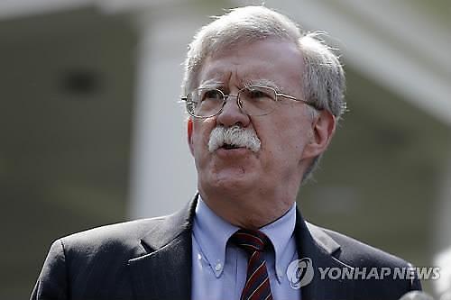 볼턴 北미사일 발사는 유엔제재 위반…3차북미회담 문 열려있어
