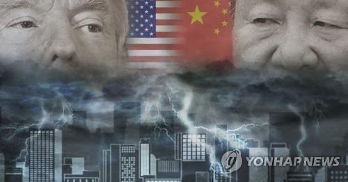 """中인민일보 美 재차 비난…""""경제세계화 주창자서 파괴자로 돌변"""""""