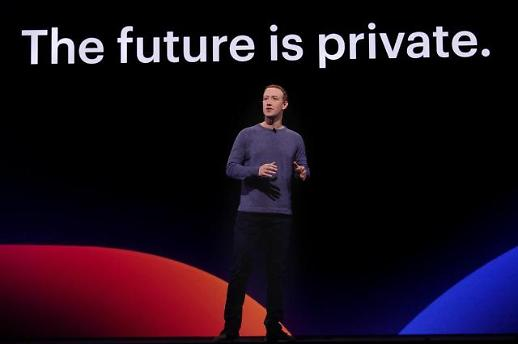 페이스북, 내년 암호화폐 출시 계획... 이름은 글로벌 코인
