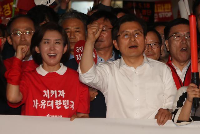 한국당, 광화문서 민생투쟁 대장정 마무리