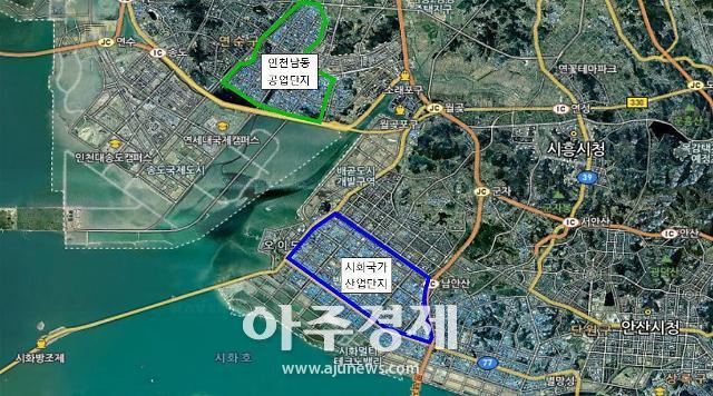 경기도-인천, 대기질 개선 위해 맞손...배출사업장 합동단속