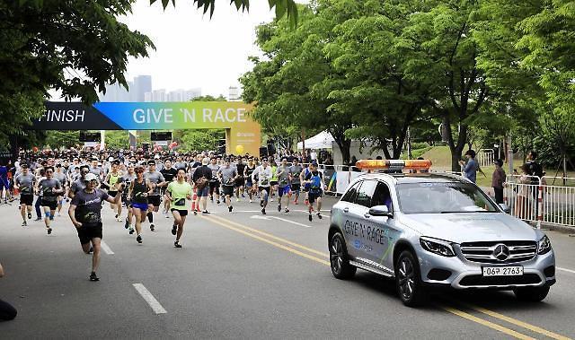 벤츠, 자선 달리기 '기브앤레이스'… 참가비 9억원 전액 기부