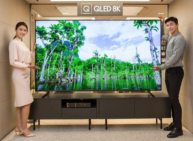 三星电子将在韩国销售98英寸 QLED 8K 电视