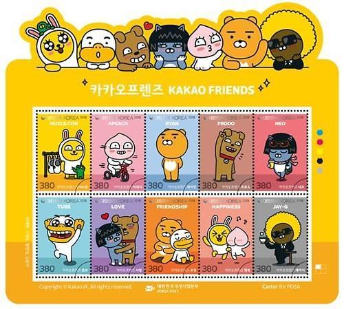 Kakao Friends发行纪念邮票 共发售100万张