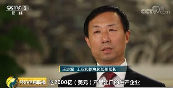 """中, 외자 이탈·반도체 공급 제한 우려…""""美 억압 중단하라"""""""