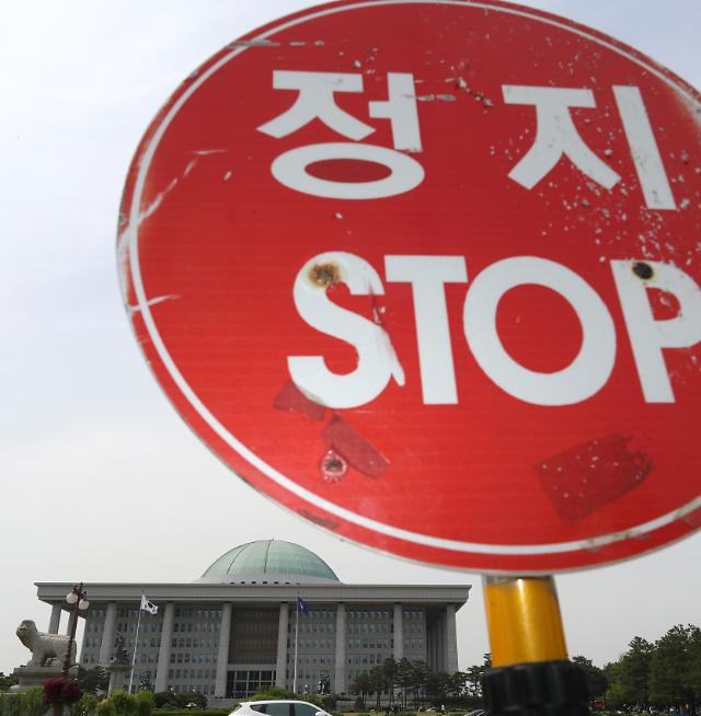 [포토] 국회는 개점휴업