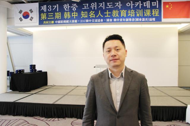 """""""希望为韩国市场带来亲民的技术与应用""""  ——专访everiToken联合创始人CEO罗骁"""