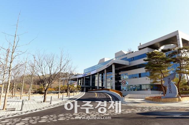 경기도, 미래 통일대비 경기북부 도시활성화 방안 워크숍
