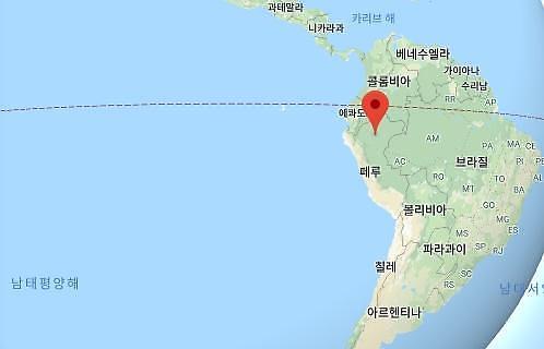 불의 고리 페루 중북부서 8.0 강진 발생