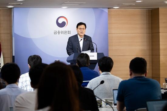 하반기 인터넷전문은행 인가 재추진…혁신성·안정성 중점 심사