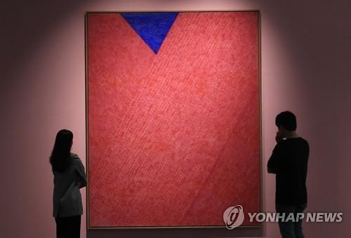 [포토] 그림 한 점 낙찰가격이 72억