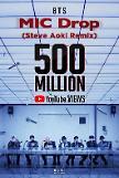 .防弹少年团《MIC Drop》Remix MV观看量突破5亿次.