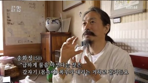 """인간극장 송화정 """"집도 생기고 여유도 생기는 방법있다"""" 뭐길래?"""