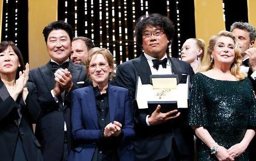 """Phim """"Ký sinh trùng"""" của Hàn Quốc giành Cành cọ vàng"""