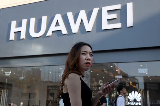 美 화웨이 제재에 난감한 한국 기업···대응책 마련 분주