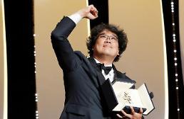 .奉俊昊《寄生虫》荣获戛纳金棕榈奖 韩影史上首次摘此桂冠.