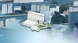 .韩国职场人士入职十年平均跳槽四次.