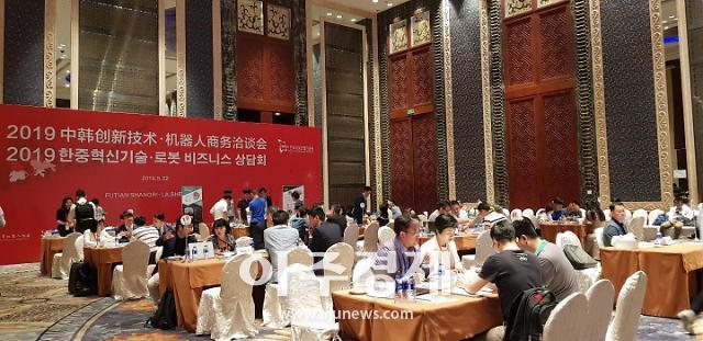 로봇산업진흥원, 중국서 로봇기업 IR·수출상담회 개최