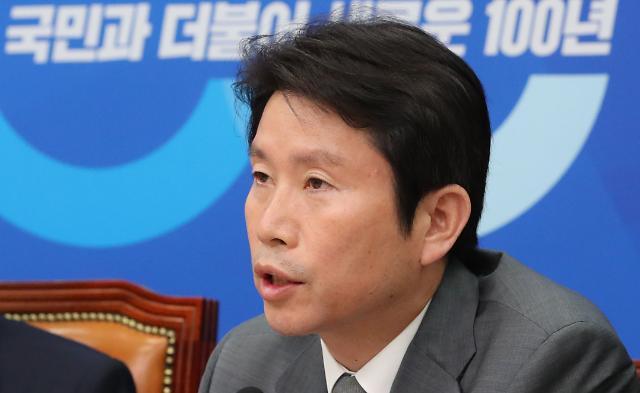 """이인영 """"황교안, 내란선동 하나…국헌 흔들고 기강 무너뜨려"""""""