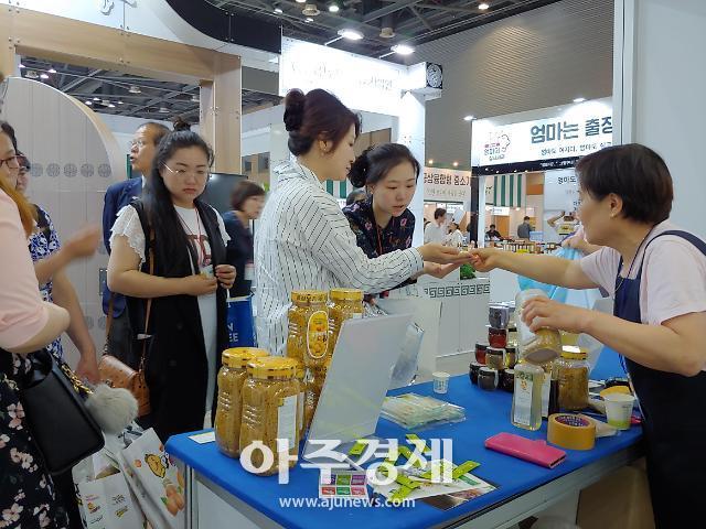 청양군, 스틱형 청양 꿀 '꿀도래' 아시아 수출길 개척
