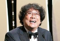 ポン・ジュノ監督「パラサイト」、カンヌでパルムドール受賞・・・韓国映画史上初(総合)